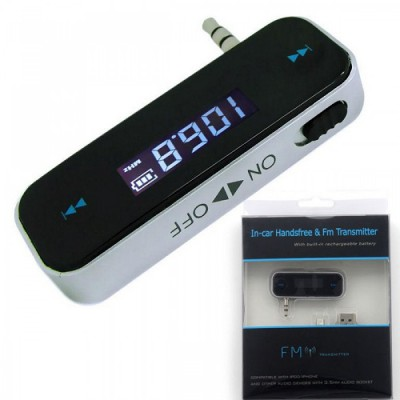 In-car Handsfree and  FM Transmitter  In Rechargeable Battery3-1700x1700.jpg