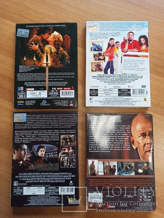 DVD 4 шт, фото №3