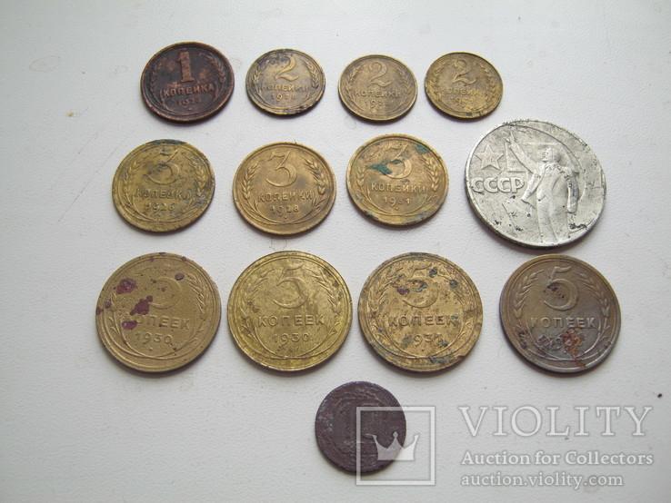 Монеты СССР 13 шт, фото №2
