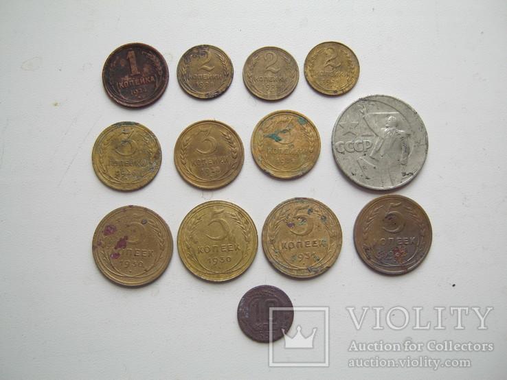 Монеты СССР 13 шт, фото №3
