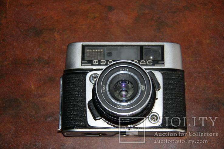 Фотоаппарат ФЭД АТЛАС. №пп 620595 №44.46, фото №7