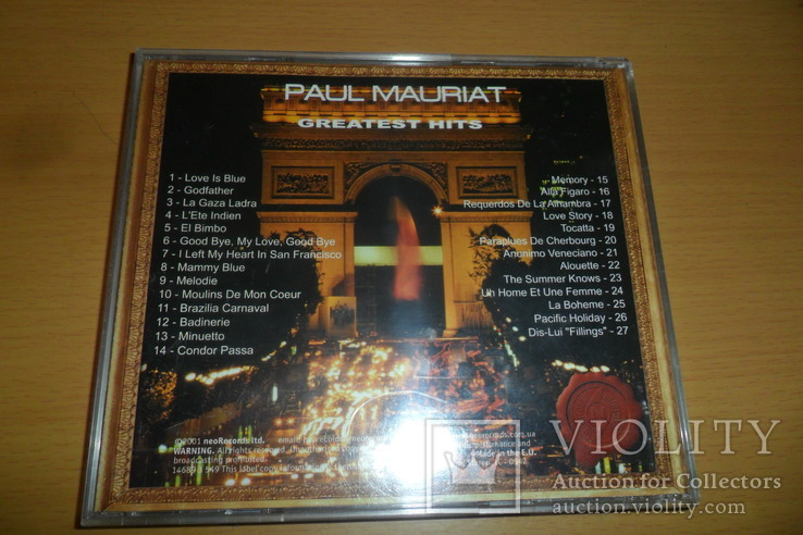 Диск CD сд Paul Mauriat - Greatest Hits, фото №4