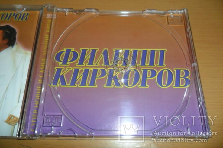Диск CD сд Филипп Киркоров . Я без тебя умру ., фото №8