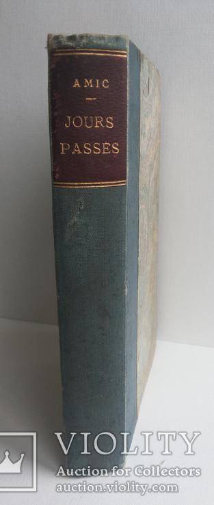 1908 Henri Amic Jours Passes.. Генри Амик Проходят дни.. Париж изд Оллендорф, фото №4