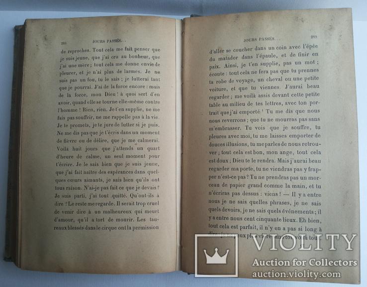 1908 Henri Amic Jours Passes.. Генри Амик Проходят дни.. Париж изд Оллендорф, фото №8