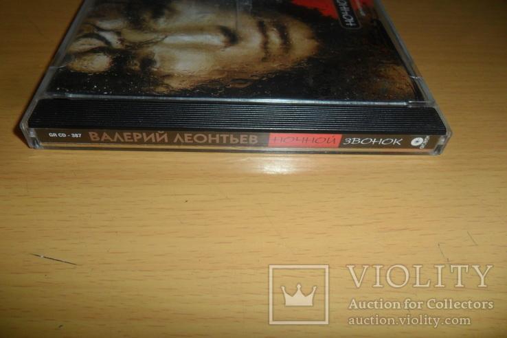 Диск CD сд Валерий Леонтьев - Ночной звонок, фото №3