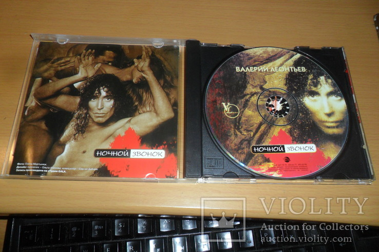 Диск CD сд Валерий Леонтьев - Ночной звонок, фото №5