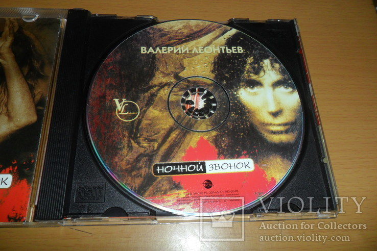Диск CD сд Валерий Леонтьев - Ночной звонок, фото №8