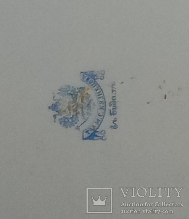 Большое Блюдо Кузнецова Царская Россия, фото №5