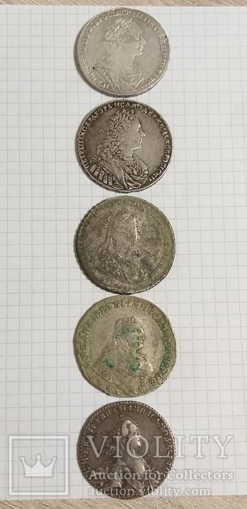 5 рублей Российской империи 1725, 1729, 1740, 1749, 1769 года.