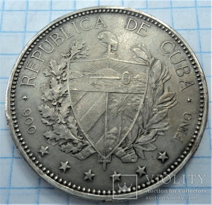 1 песо 1897 год Куба. См. обсуждение., фото №3