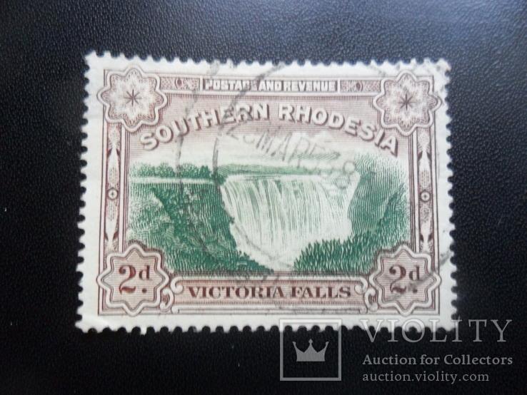 Британские колонии. Южная Родезия. гаш
