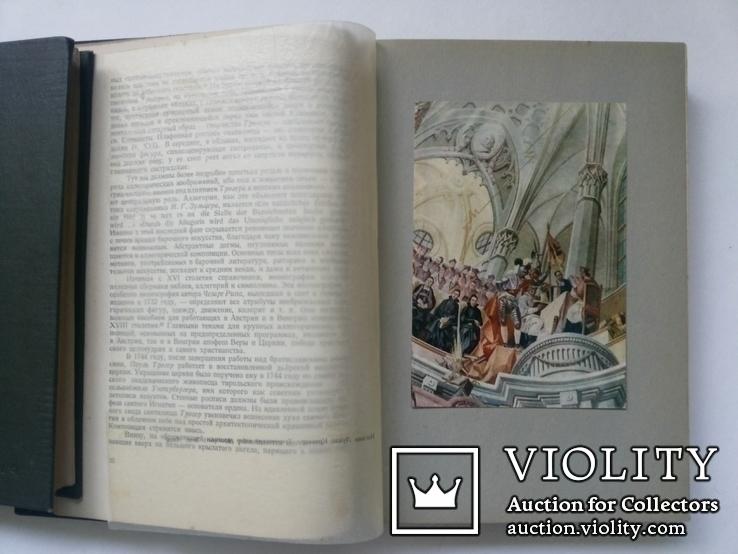 Живопись Венгрии XVIII в Клара Гараш 1957 г, фото №6