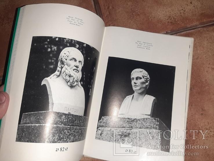 Уманское чудо Софиевка Умань 1977г. Роготченко, фото №10