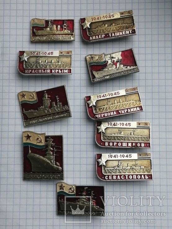 Значки 1941-1945., фото №2
