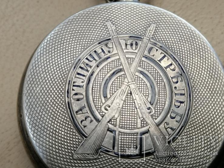 Карманные часыЗа отличную стрельбу Ун.Офицер 5роты Шуляков с нагрудным знаком, фото №3