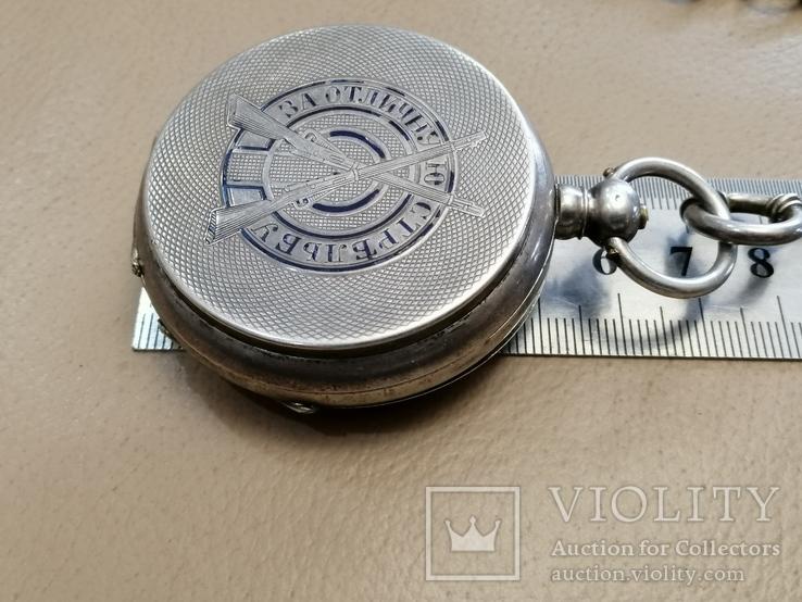 Карманные часыЗа отличную стрельбу Ун.Офицер 5роты Шуляков с нагрудным знаком, фото №4