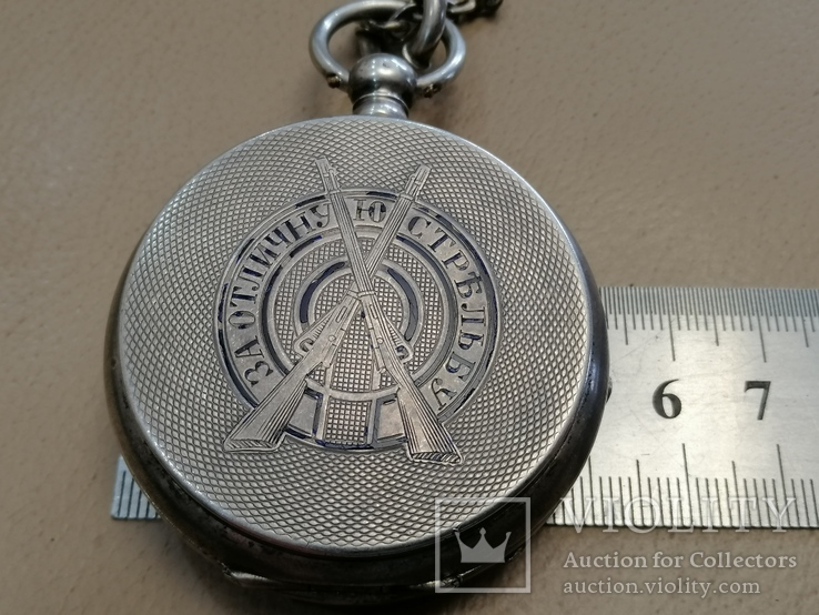 Карманные часыЗа отличную стрельбу Ун.Офицер 5роты Шуляков с нагрудным знаком, фото №5