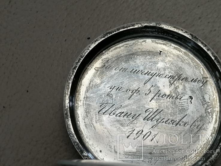 Карманные часыЗа отличную стрельбу Ун.Офицер 5роты Шуляков с нагрудным знаком, фото №6