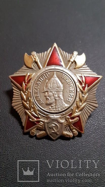 Орден Александра Невского. Копия., фото №2