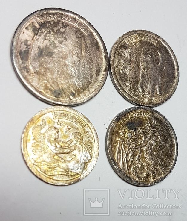 Серебро Стандартъ 999 пр. 8 гр., фото №3