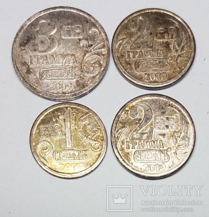 Серебро Стандартъ 999 пр. 8 гр., фото №4