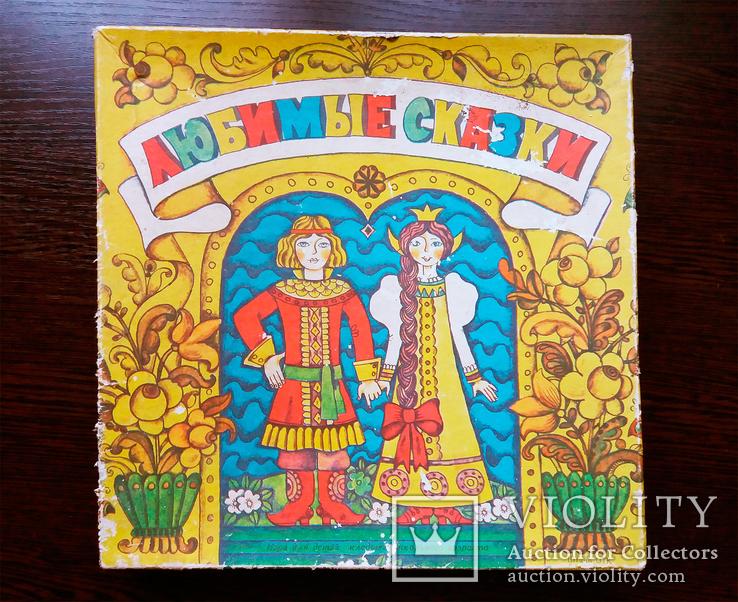 Настольная игра любимые сказки СССР 1985, фото №2