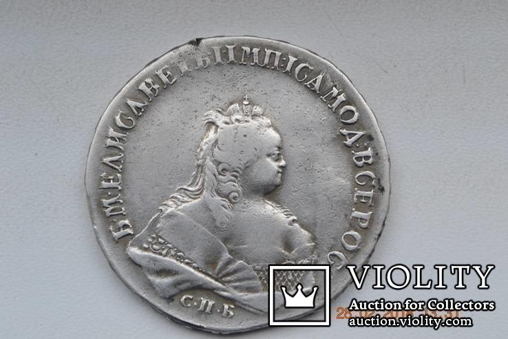 1 рубль 1743 года СПБ, фото №2