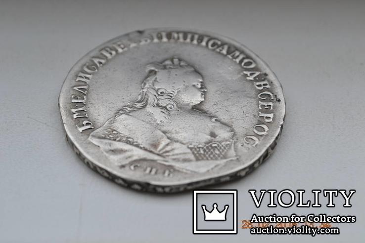 1 рубль 1743 года СПБ, фото №7