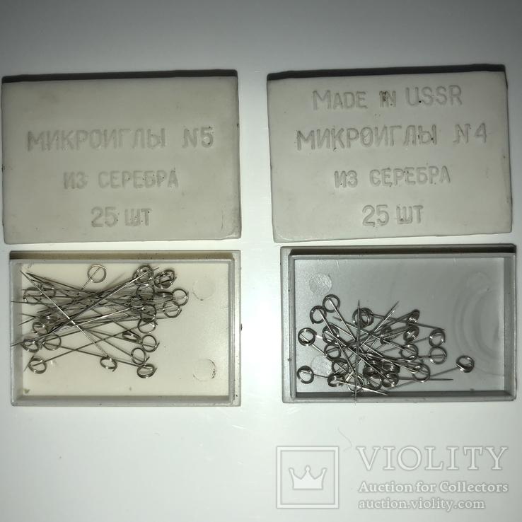 Микроиглы серебро №№4,5