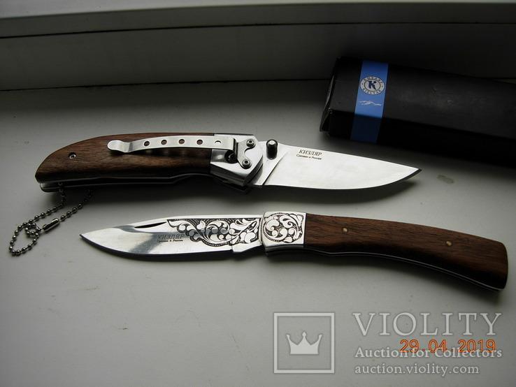 2 складных ножа Кизляр.Новые., фото №2