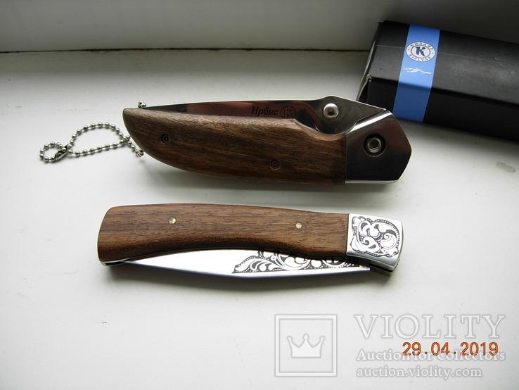 2 складных ножа Кизляр.Новые., фото №6