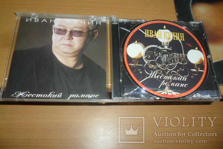 Диск CD сд Иван Кучин Жестокий романс, фото №5