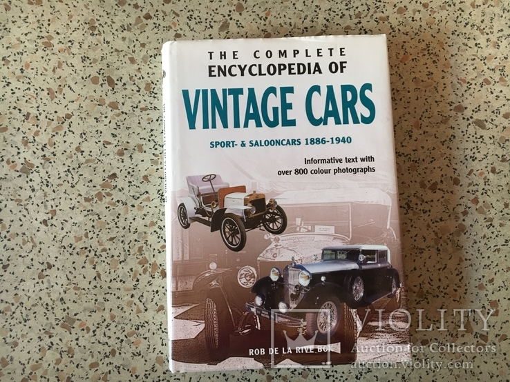 Полная энциклопедия винтажных автомобилей 1886 - 1940
