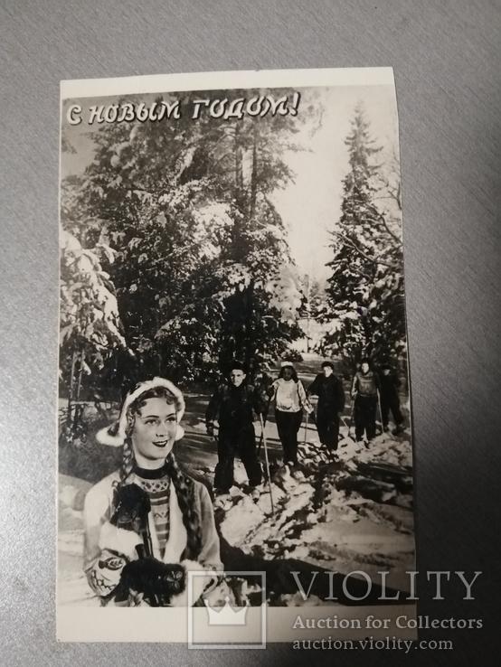 Открытки С Новым годом 3 штуки 1952 тираж 50000, фото №4
