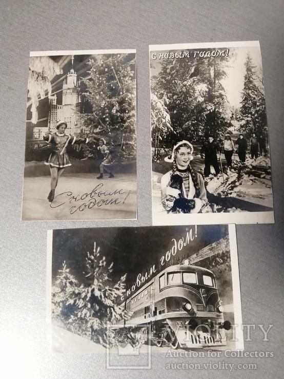 Открытки С Новым годом 3 штуки 1952 тираж 50000, фото №2