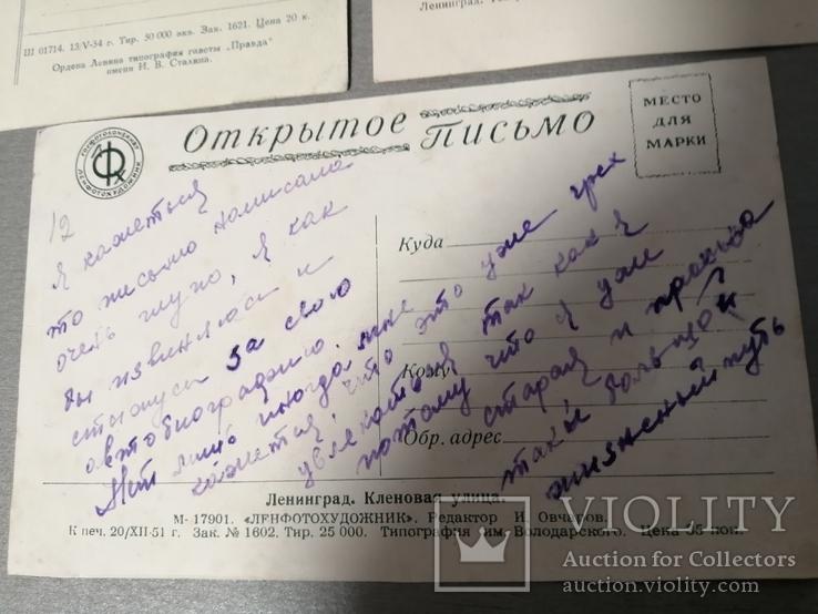 Открытки Города СССР 5 штук, фото №3
