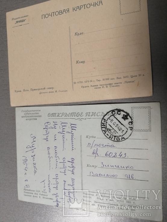 Открытки Города СССР 5 штук, фото №5