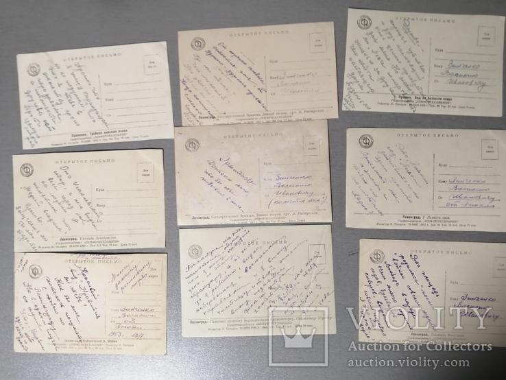 Открытки СССР 50ее, фото №3