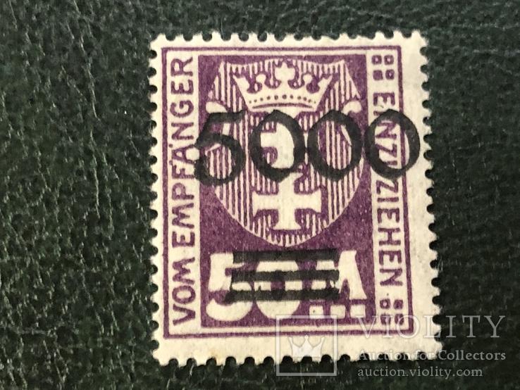 Данциг. 1923 год. 1 октября. Малый герб Данцига., фото №3