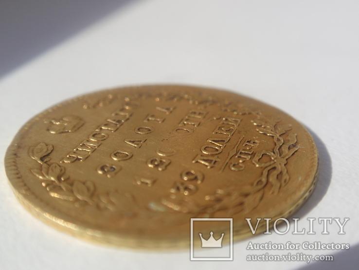 5 рублей 1823 год, Российская империя, фото №3