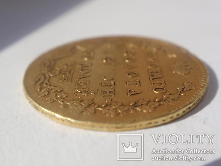 5 рублей 1823 год, Российская империя, фото №5