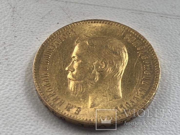 10 рублей 1901. См. обсуждение., фото №4
