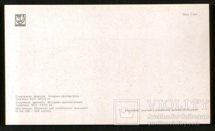 1974 Каменец-Подольский. Крепость XIII - XVIII ст., фото №3