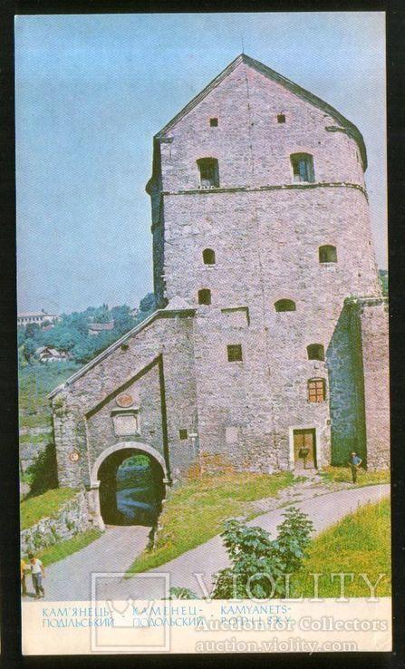 1974 Каменец-Подольский. Кушнирская башня, 16 век, фото №2