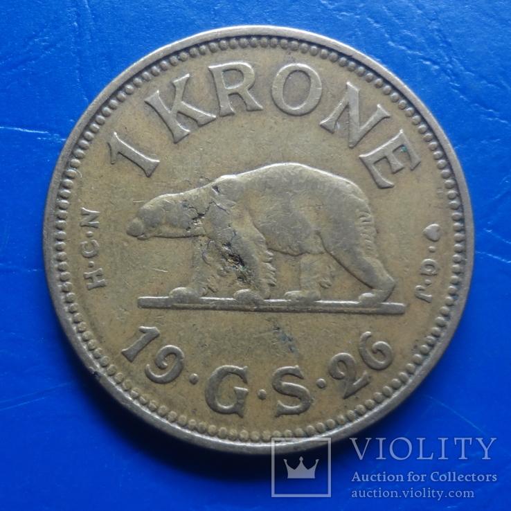 1  крона  1926   Гренландия   ($8.1.5)~, фото №3