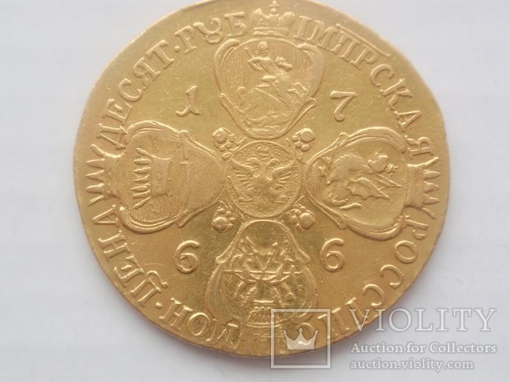 10 рублей 1766 года СПБ. тираж 159133 шт
