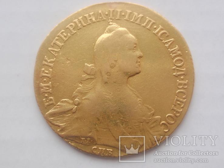10 рублей 1766 года СПБ. тираж 159133 шт, фото №3
