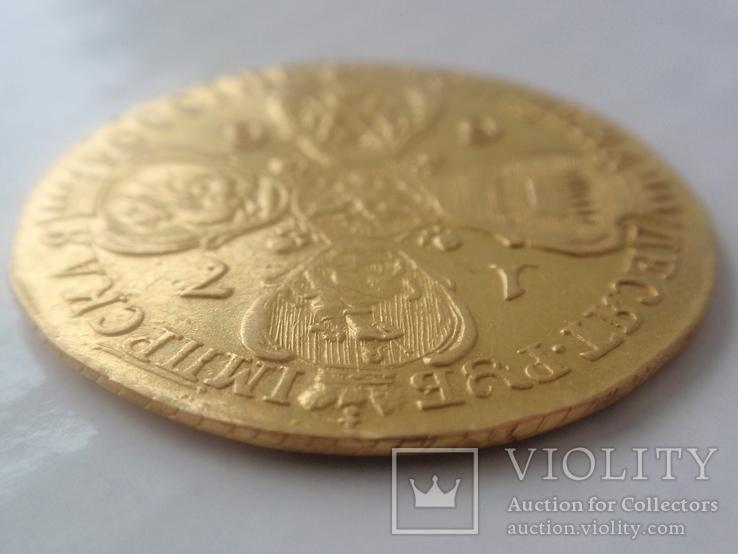 10 рублей 1766 года СПБ. тираж 159133 шт, фото №10