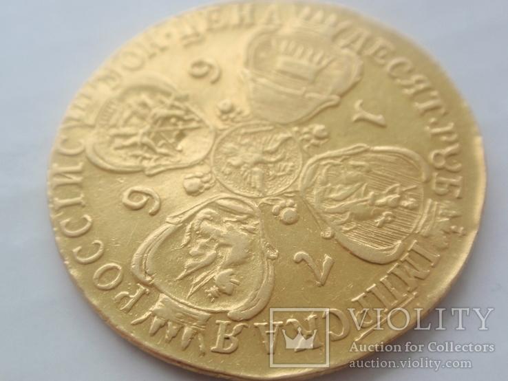 10 рублей 1766 года СПБ. тираж 159133 шт, фото №12